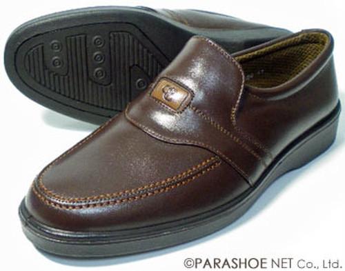 MoonStar(ムーンスター)本革 モカスリッポン ビジネスシューズ 茶色(ブラウン) ワイズ3E(EEE) 23cm(23.0cm)、23.5cm、24cm(24.0cm)【小さいサイズ(スモールサイズ)メンズ革靴・紳士靴/4049-BRN】