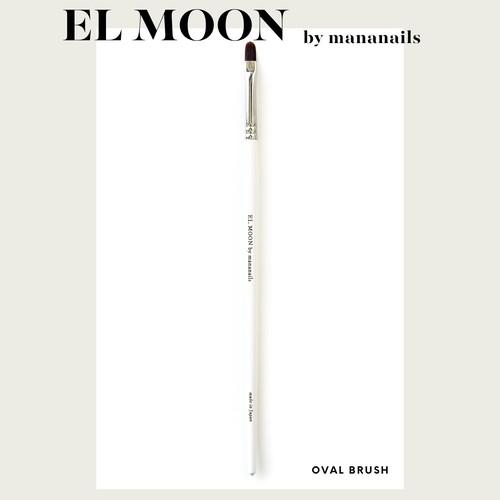 ※次回入荷は5月上旬となります※EL MOON オーバルブラシ