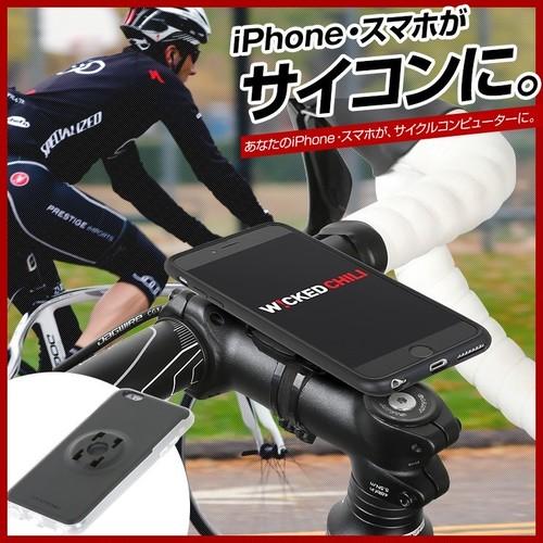 クイックマウント3.0 スマホケース IPX3カバー & 自転車取付けキット
