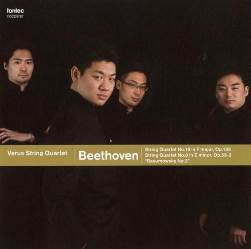 ウェールズ弦楽四重奏団/ベートーヴェン 弦楽四重奏曲第16番 & 第8番