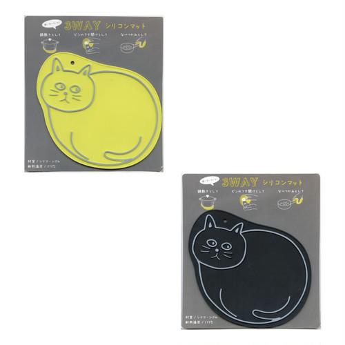 猫シリコンマット(3WAYシリコンマット)全2種類