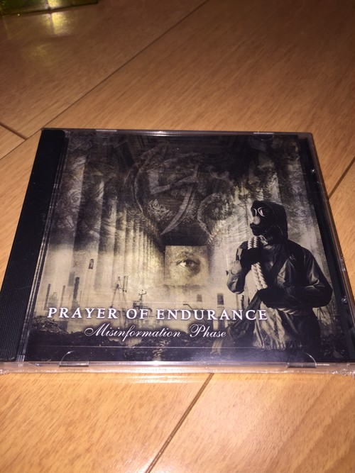 Prayer Of Endurance - Misinformation Phase CD-R