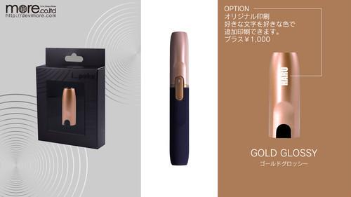 iQOS専用 高品質キャップ ゴールドグロッシー