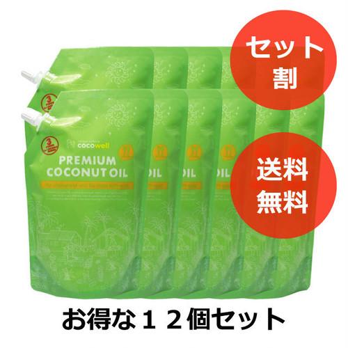 【送料無料】プレミアム ココナッツオイル 無香タイプ 460g(500ml)✕12個セット