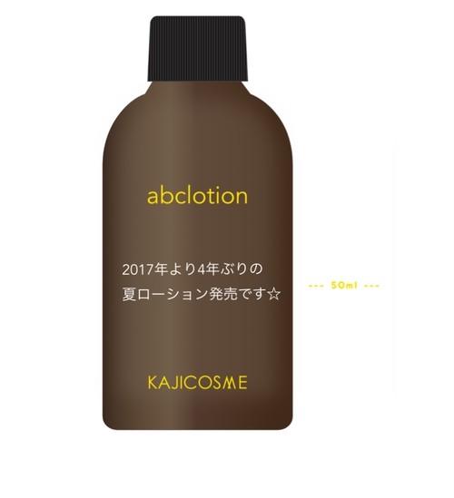 abc lotion NEW!!!
