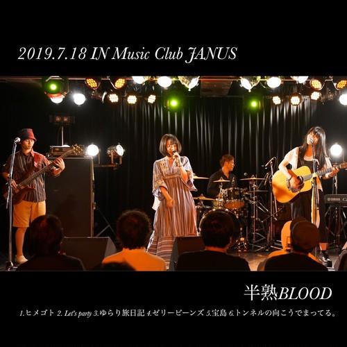 【CD】ライブ音源(2019.7.18 Music Club JANUS)