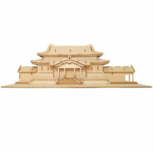 Wooden Art ki-gu-mi Living 首里城