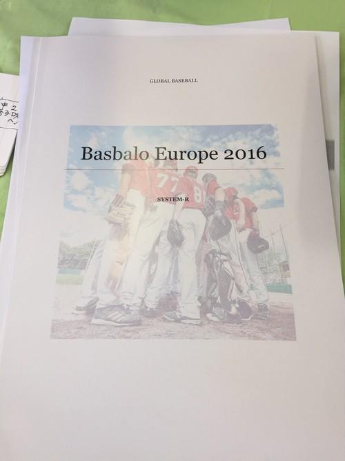 Basbalo Europe 2016(製本版)