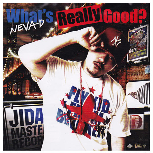 NEVA-D/What's Really Good?