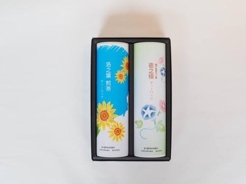 夏のティーバッグギフト2缶【雁ヶ音ほうじ茶・煎茶】(S-1B)