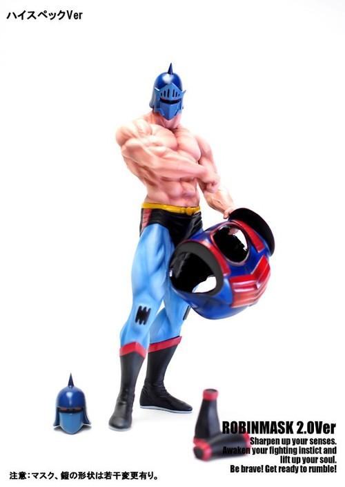 CCP Muscular Collection vol.DX ロビンマスク2.0 第20回超人オリンピック決勝戦ハイスペックVer.(特別カラー)