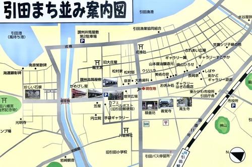 【泊まる】煙突のある民宿まりんの商品画像4