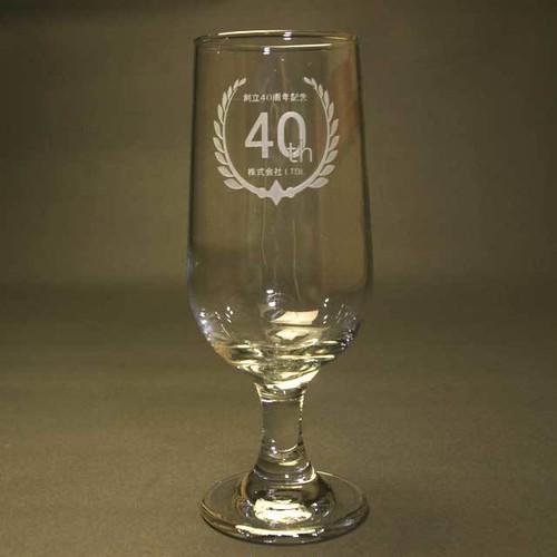 ロットグラス ビールグラス03 290ml 50個セット