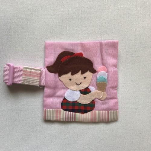 「女の子とアイスクリーム」保冷袋付きランチベルト