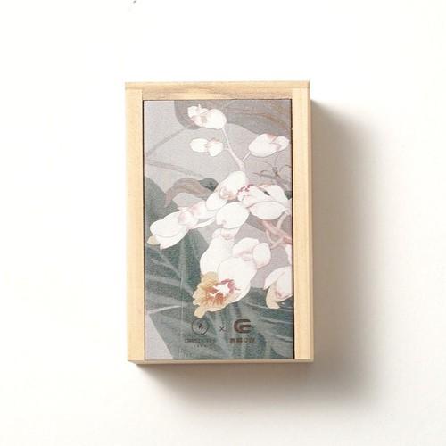 台湾茶 木製ボックス フレグランス(ジャスミン茶)