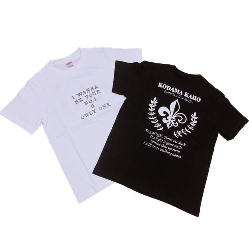 児玉かほ「Believe」オリジナルT-Shirt