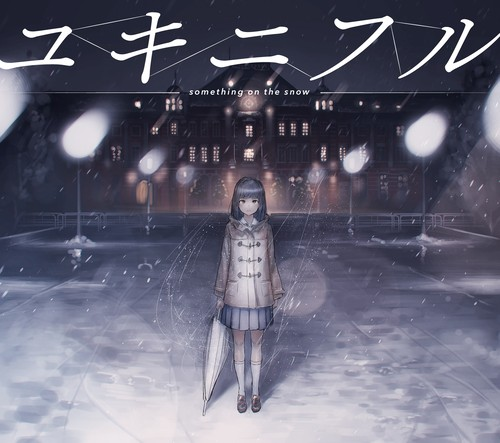 ユキニフル - something on the snow -