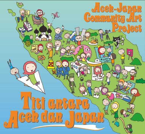 CD「アチェと日本のかけ橋」