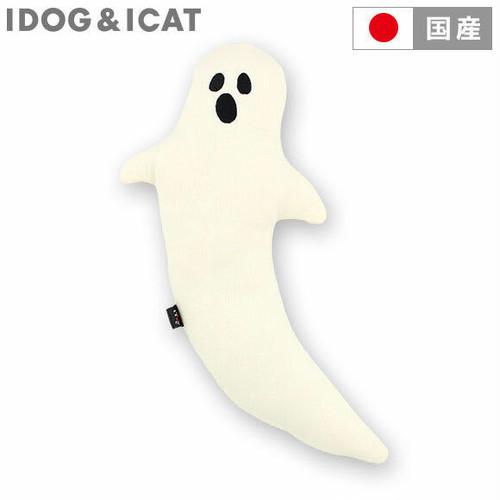 ケリケリ大きなゴースト iDog&iCat