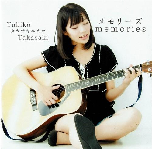 【送料込み】タカサキユキコ 1stミニアルバム 「メモリーズ」全5曲収録