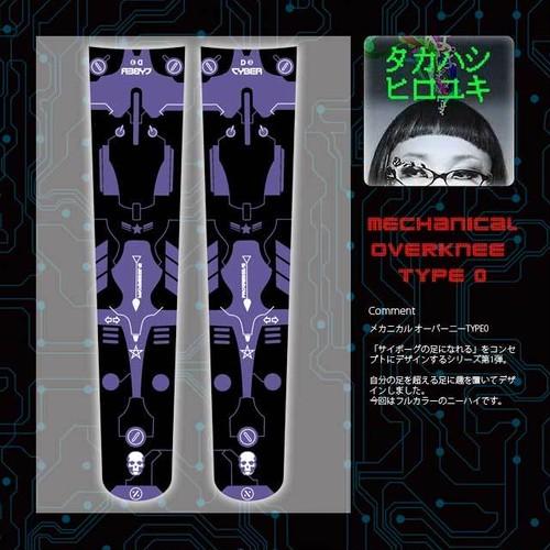 """D/3 『タカハシヒロユキ× D/3 """"タイプ ゼロ ver2,0""""』紫×黒"""