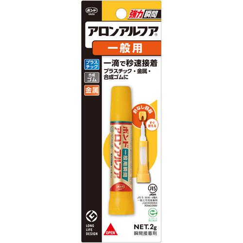 アロンアルファ / 瞬間接着剤 / 2g