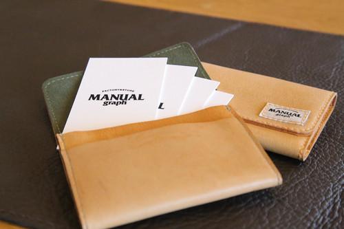 MANUALgraph Original  名刺入れ