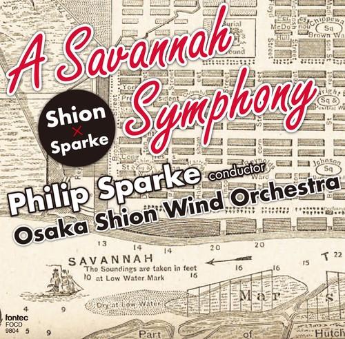 サヴァンナ・シンフォニー/フィリップ・スパーク オオサカ・シオン・ウインド・オーケストラ