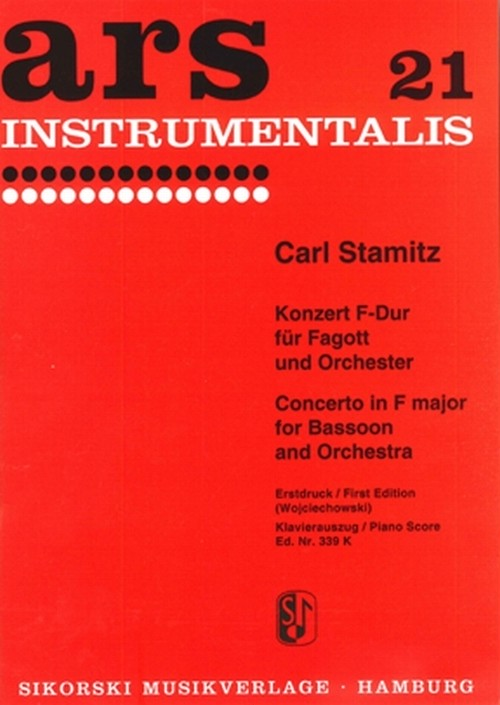 シュターミッツ:ファゴット協奏曲 ヘ長調 : ファゴット・ピアノ