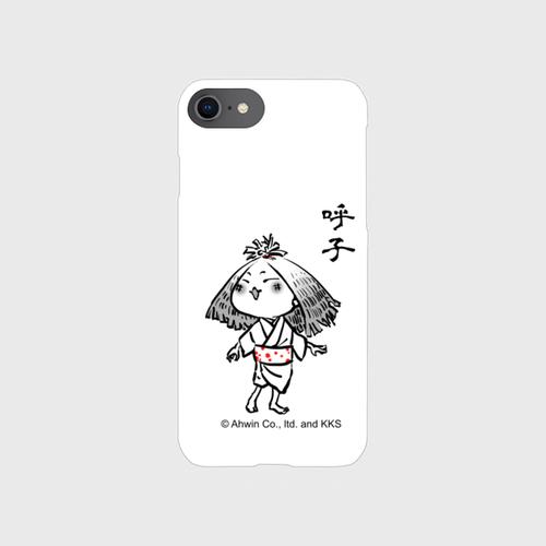 あやかし図録:呼子 オリジナル スマホケース(iPhone 6/6s/7/8)