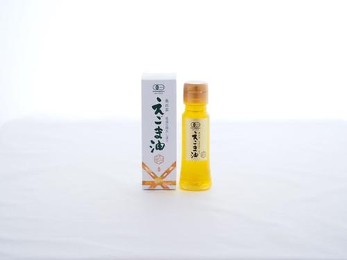 [平成29年産]奥出雲有機えごま油 50g