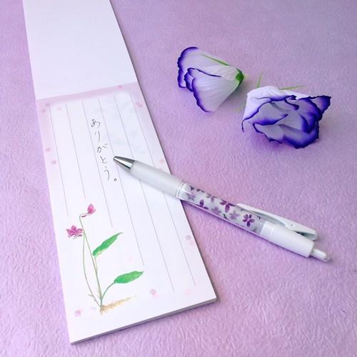 野の花 ボールペン 3本セット