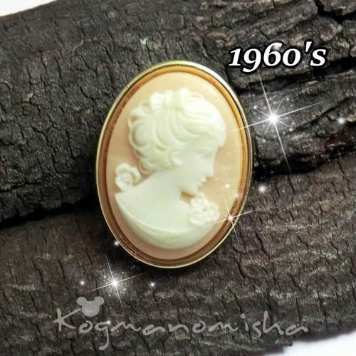 小ぶりのカメオ★上品な ミルクティーカラー ヴィンテージ ルーサイト  ブローチ.1960s ,ハットピンにも♪