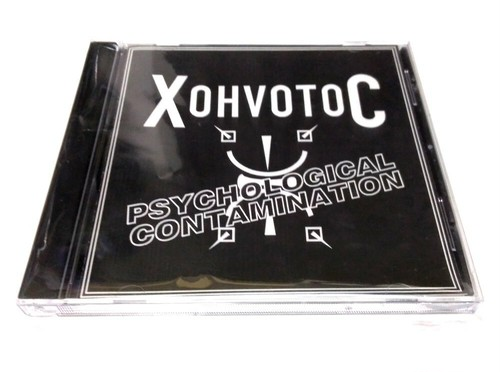 [USED] Xohvotoc - Psychological Contamination (1998) [CD-R]