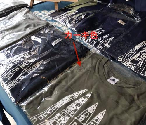 コットンTシャツMサイズ オリーブ(カーキ色)