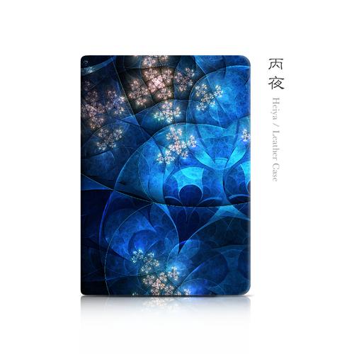 丙夜-和風レザーiPadケース