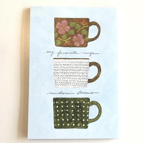 浅野みどり はがき箋 my favorite mugs