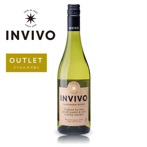 【アウトレット】Invivo Marlborough Sauvignon Blanc 2020 / インヴィーヴォ マールボロ ソーヴィニヨンブラン