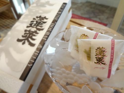 蓬莱日本酒ゼリー