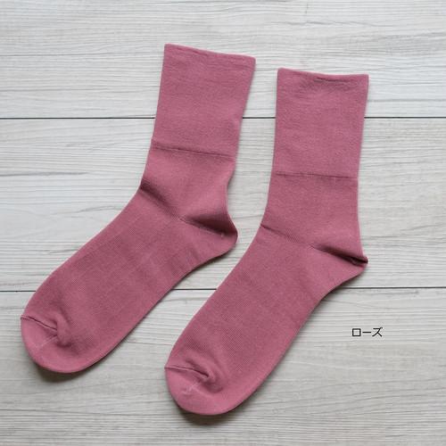 足が覚えてくれている気持ちがいいくつ下 normal 約25-27cm【男女兼用】の商品画像9