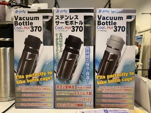 B-free 「ステンレス サーモボトル HOT&COOL 370」