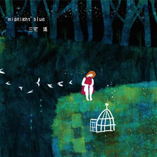 【Miyake Haruka】midnight blue