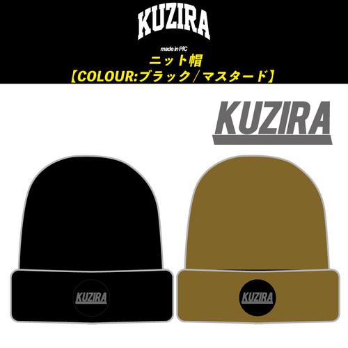 【KUZIRA】ニット帽