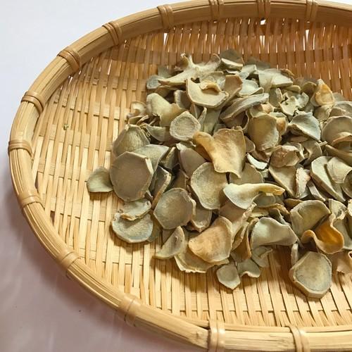 乾燥ウコン  30g