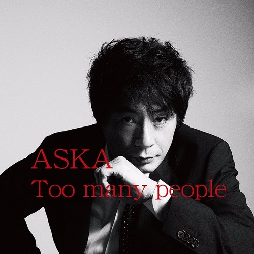 【新品】Too many people / ASUKA