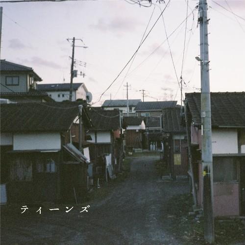 【特典】ティーンズ / カメラを買う-EP