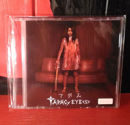 TADACy EYE(S) MV DVD