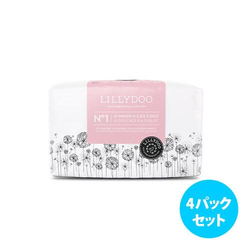 [4パックセット] Lillydoo エコ紙おむつ(サイズ 1)