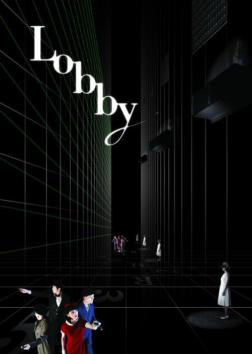 公演DVD#8:【Lobby】