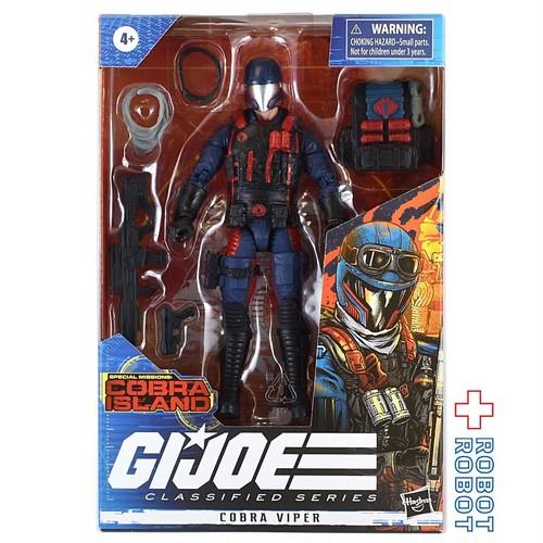 ハズブロ G.I.ジョー クラシファイドシリーズ コブラ・ヴァイパー 6インチ アクションフィギュア